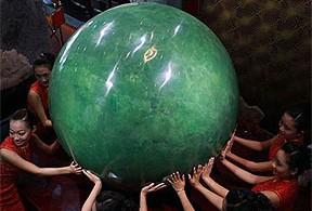 La perla más grande y cara del mundo.