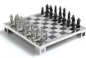 El tablero de ajedrez más caro del mundo