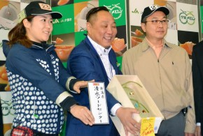 Millonario Pagó 12,400 dólares Por Un Par de Melones Japoneses